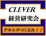 CLEVER �ʷбĸ�����