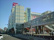 egao(苫小牧駅前プラザ)