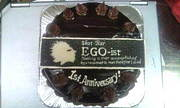 Shot Bar EGO-ist