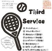 THIRD SERVICE(サーサー)2011
