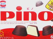 Pino ピノ大好き
