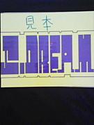 S.DREAM〜遊びにマジメ!!〜