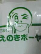GRAPLER〜愛のスコール〜