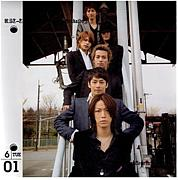 KAT-TUN Tour2010in北海道