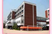 ソウル日本人学校