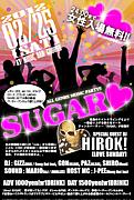 ◆sugar◆徳島イベント