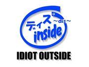ディス〜dis〜