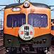 湘南電車好き