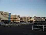 関シティマーゴ