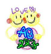 AB型♡双子座