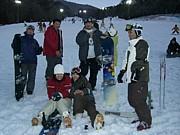 TEAM OZ広島MTB&Winterサークル