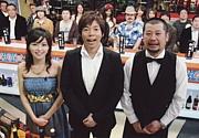 東京マスメディア会議