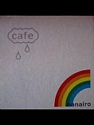 * cafe nanairo * 福山 *