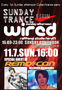 11/7(日昼)SUNDAY TRANCE WIRED