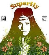 ♪Superfly♪関西