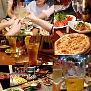 横浜/桜木町/関内飲み会オフ会