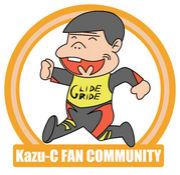 Kazu-Cファンコミュ (爆)