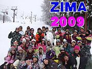 ZIMA新歓コミュ★2009