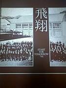 久中学校46期生(S53-54生)