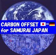 日本代表応援プロジェクト