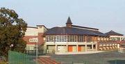 香海中学校