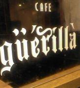 ☆cafe guerilla☆