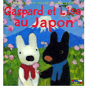 J'aime Lisa et Gaspard