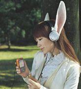 au  W31S by Sony Ericsson