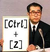 人生をCtrl+Z