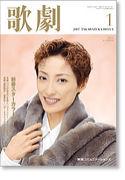 歌劇 Takarazuka Revue