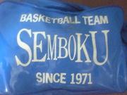 泉北女子バスケットボール部