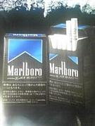 Marlboro ICE BLAST