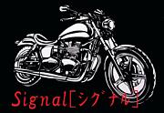 会津 バイク Signal[シグナル]