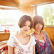 cossami