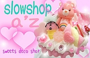 Slowshop a'z