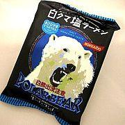 白クマ塩ラーメン