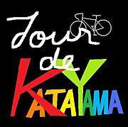 Tour de Katayama