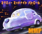 ★ Mixi Midnight Patrol ★