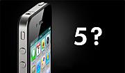 iPhone5(アイフォン5)