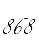 その名も大島868會