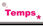 Temps  バスケ&バレーサークル