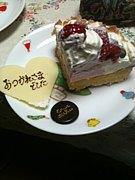 DEENケーキ部