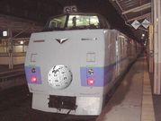 鉄道ファンのウィキペディアン