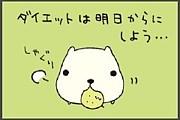 八学☆ばりちゅー(^^)
