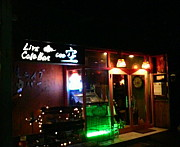 Cafe Bar Coo 空