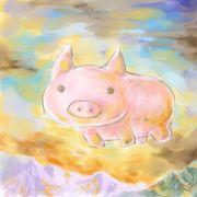 トコトン養豚☆