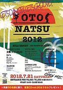 """音夏""""OTONATSU"""""""