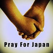 UNITY〜絆〜 PRAY FOR JAPAN