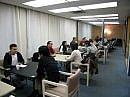 Language Training Center