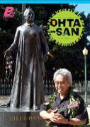 OHTA-SAN(オータサン)